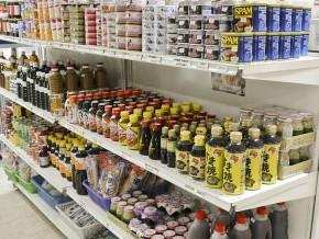 Teppen Korean & Japanese Grocery Store in Makati