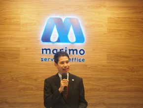 Marimo Real Estate Philippines Inc