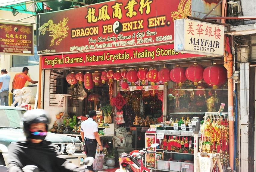 Dragon Phoenix Ent