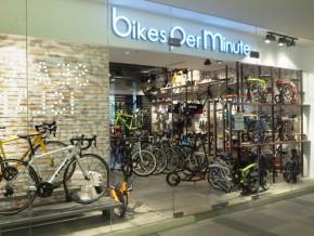 Bikes Per Minute