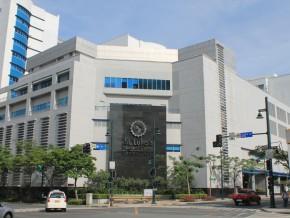 List of Philippine Hospitals