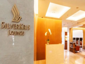 Singapore Airlines' SilverKris Lounge in NAIA 3