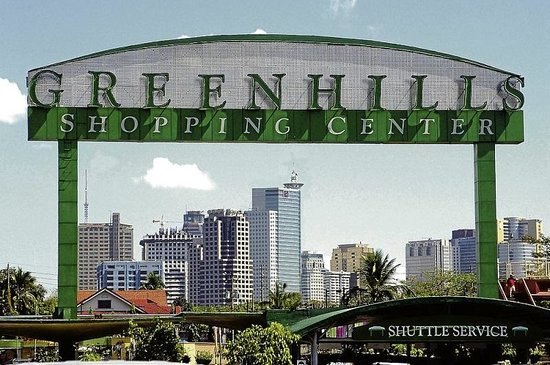 greenhills-shopping-complex