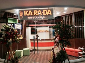 Karada: A Japanese Body Therapeutic Center