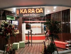 Karada: A Japanese Body Therapeutic Center