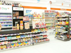 List: Convenience stores in the Philippines
