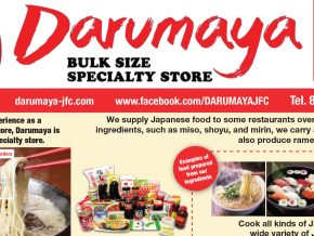 Darumaya Japanese Foods Center