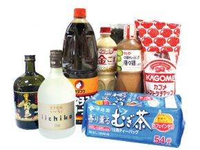 McAsia Foodtrade Corporation in Q.C.: Total Japanese Cooking Solution