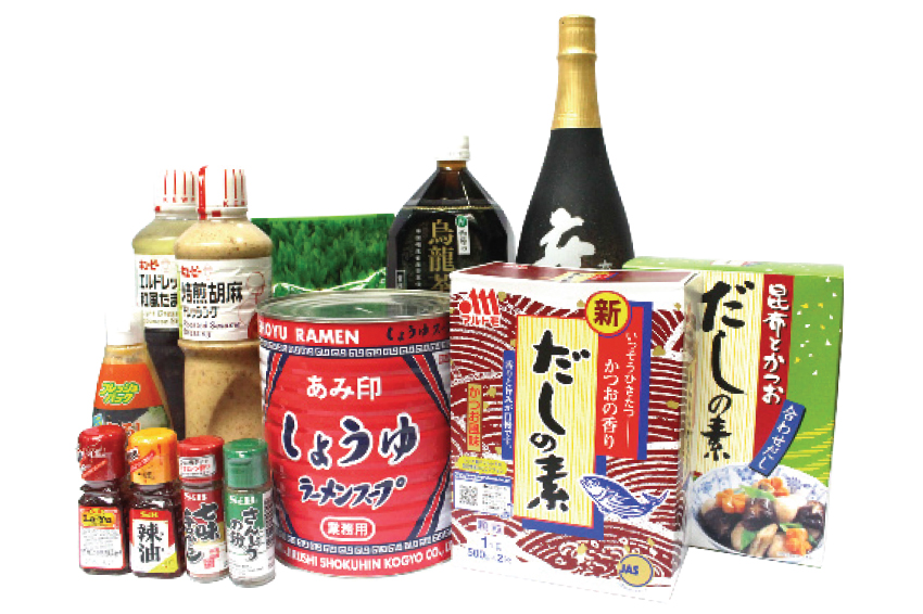 Use Of Imported Food Items In Restaurants