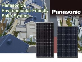 Panasonic Solar Panel: An Environmentally-Friendly Solar Power System