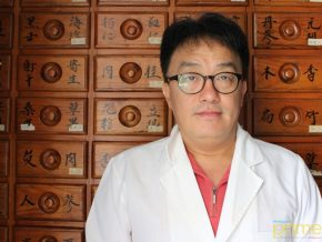 Dr. Lee Chinese Acupuncture Clinic: Expert in Traditional Chinese Medicine and Treatment