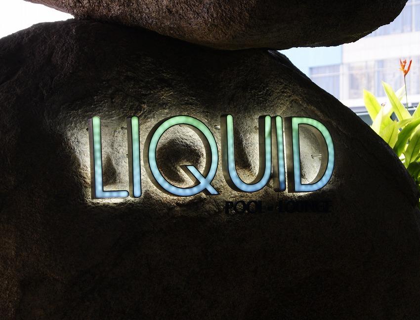 Liquid_4