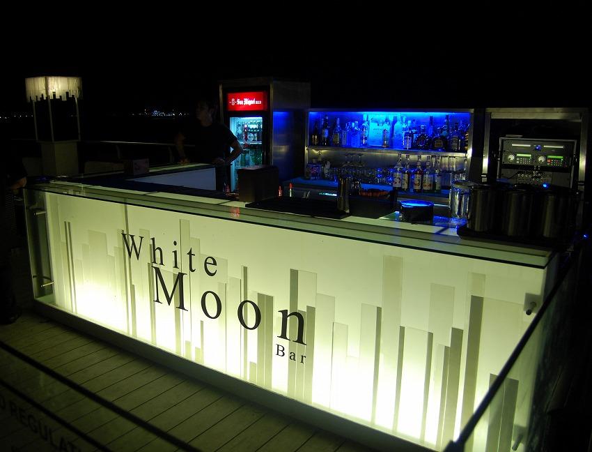 White_Moon_Bar_4