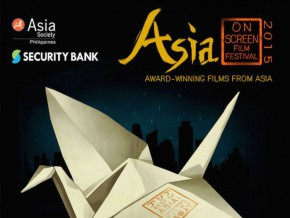 Asian Film Festival: 2015 Asian On Screen