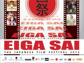 Eiga Sai 2015