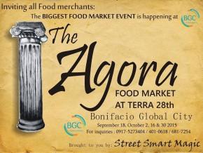 Assemble at the Agora Food Market!
