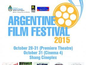 Argentine Film Festival 2015