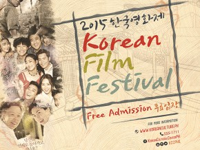 Korean Film Festival Features