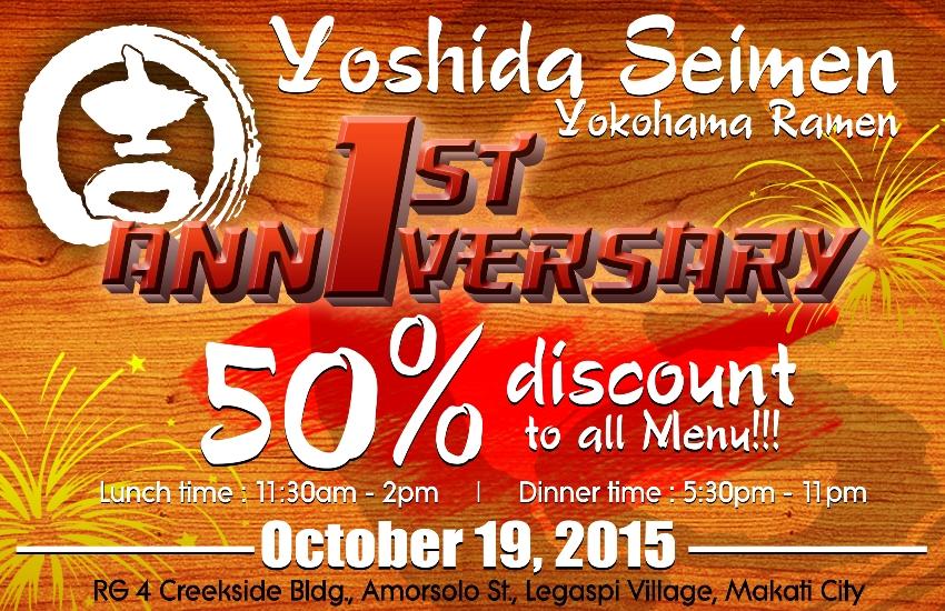 yoshida seimen