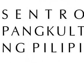 Dance.MNL: The Philippine International Dance Festival