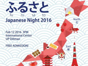 Japanese Night 2016
