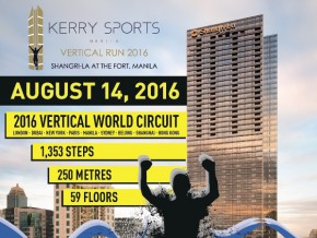 Get ready to run vertically at Kerry Sports' Vertical Run 2016