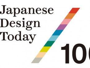 MET's Upcoming Exhibition to Showcase Contemporary Japanese Design