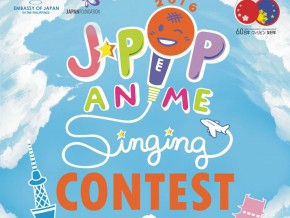 Come and enjoy a J-Pop Musical Treat at the 2016 J-Pop Singing Contest Grand Finals