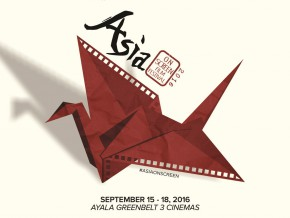 3rd Asian On Screen Film Festival