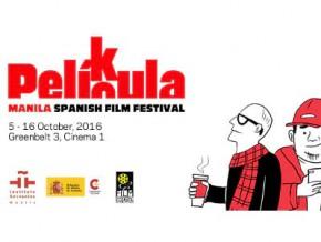 PELíCULA Spanish Film Festival