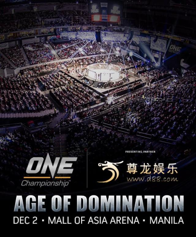 one-championship