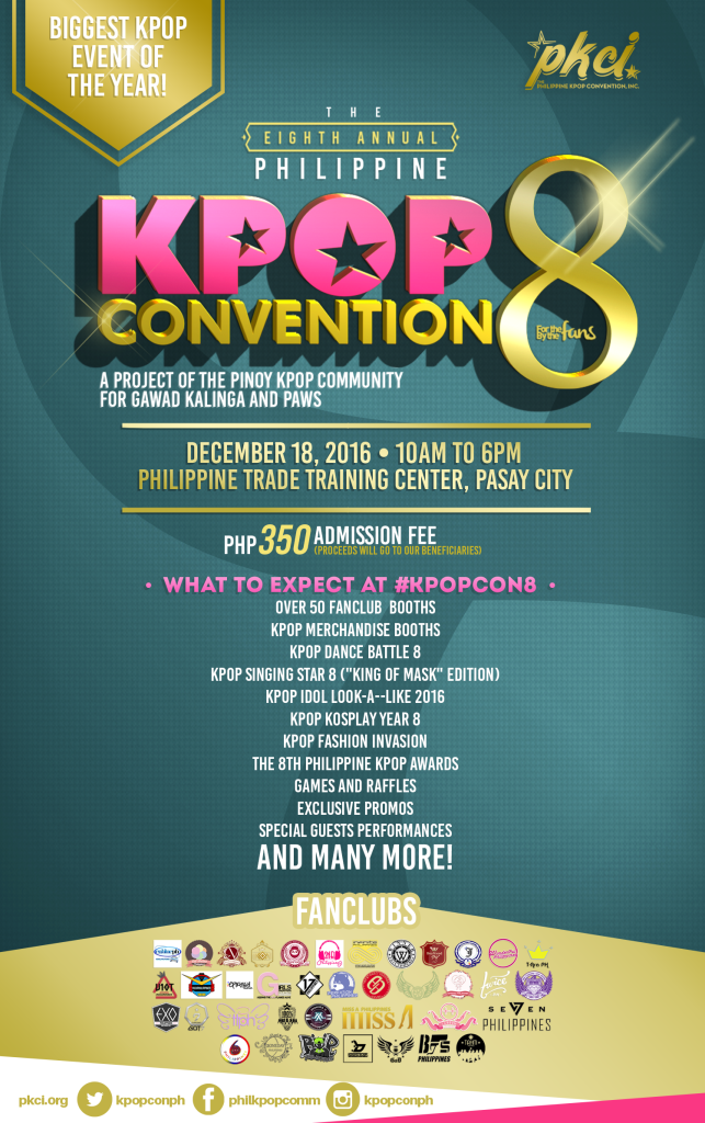 kpop-convention-poster