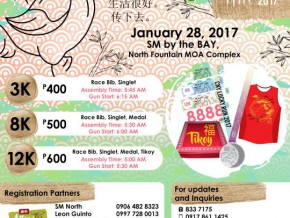 CNY Lucky Run 2017