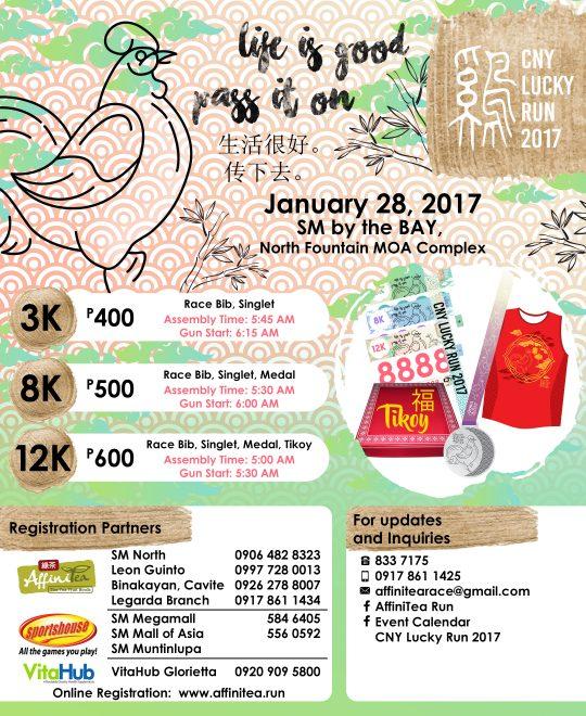 cny-lucky-run-2017-poster-540x660