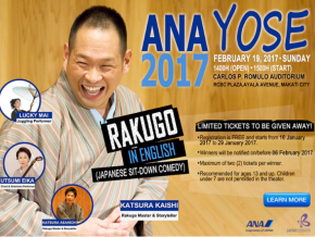 All Nippon Airways brings YOSE 2017