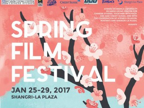 11th Spring Film Festival on Jan. 25 to 29