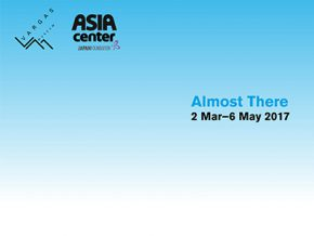 International Exhibition 'Almost There' at the Vargas Museum