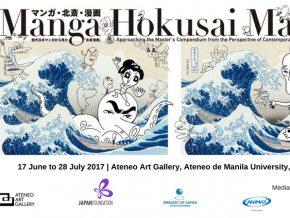 Manga Hokusai Manga Exhibit on June 17-July 28 at Ateneo Art Gallery