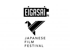 EIGASAI 2017 in PH: 20 years, 20 films