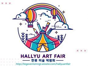 Hallyu Art Fair 2017: A first of its kind