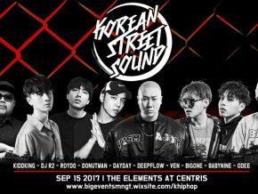 Korean Street Sound 2017