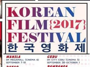 Korean Film Festival 2017