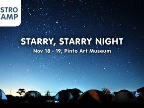 Astro Camp's Starry Starry Night 2017
