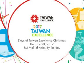 12 Days of Taiwan Excellence Christmas