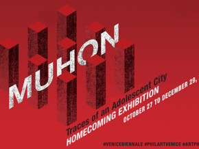 Muhon Exhibit at the Metropolitan Museum of Manila until Dec. 29