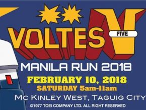 Voltes V Run Manila on February 10, 2018