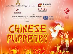 UNIMA Chinese Puppetry Groups at the CCP