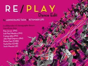 MNLLikha x Sipat Lawin Ensemble to present RE/PLAY Dance Edit at Circuit Makati