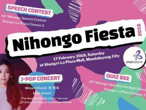 Nihongo Fiesta 2018