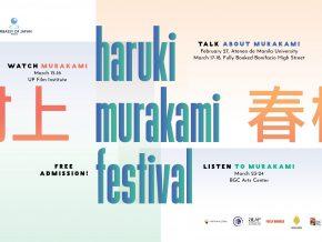 Haruki Murakami Festival 2018